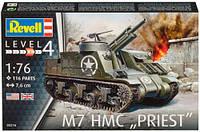 Ревелл Танкова гаубиця M7 HMC Priest 1:76 (3216)
