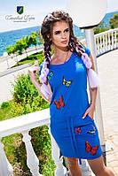 Платье КРВ № 463
