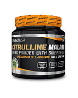 Аминокислота CITRULLINE MALATE 300 г Вкус: зеленое яблоко