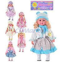 Metr+ Акция! Кукла Маргарита Metr+ L 551-4. Скидка 3 % на товары для девочек при покупке куклы! Спешите, количество ограничено!