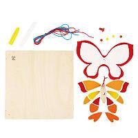 Набор для творчества Прекрасная бабочка HAPE (E5121)