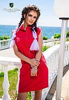 Платье КРВ № 456