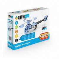 Конструктор серии STEM HEROES - Авиация: вертолет Engino (SH43)