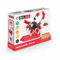 Конструктор серии STEM HEROES - Царство животных: скорпион Engino (SH12)