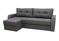 Угловой диван Garnitur Лорд темно-серый 220 см