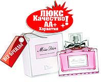 Сhristian dior  Miss Dior Absolutely Blooming Хорватия Люкс качество АА++ Кристиан Диор Блуминг
