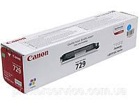 Canon 729 Cyan картридж для LBP-7018C/7010C