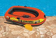 Intex Акция! Лодка надувная гребная Intex 58357 Explorer Pro 200 Set. Тотальная распродажа! Количество товара ограничено! (до 29.06.2017)