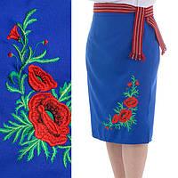 Синяя юбка с вышивкой плахта ниже колена Соломия