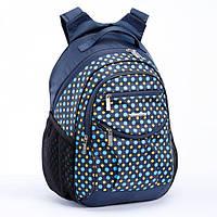 Рюкзак школьный ортопедический для девочки 3-6 класс синий Dolly 508 Горошек 30 см х 40 см х 22 см, фото 1