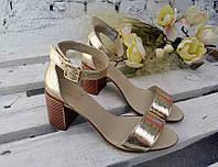 Босоножки элегантные на устойчивом (7 см) каблуке, золото,  нат.кожа