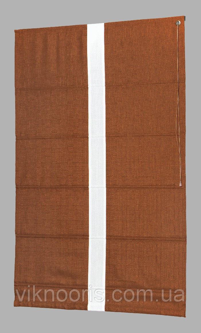Римские шторы модель Лайн ткань Рогожка LUX
