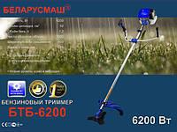 Бензокоса (мотокоса) Беларусмаш ББТ-6200 + масло (ENGYNE by MITSUBISHI)