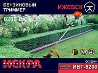 Бензокоса (мотокоса) Искра ИБТ-6200 проф + масло (ENGYNE by HONDA)