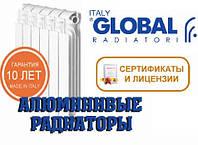 Алюминиевые радиаторы Global Глобал