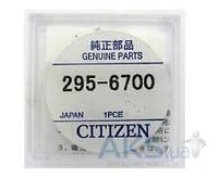 Батарейки Panasonic 295-6700 11N (MT416) Original Citizen Capacitor Battery 1шт