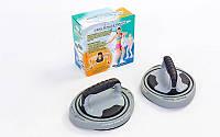 Упоры для отжиманий поворотные + диски здоровья (металл,пластик, резина) Y-108