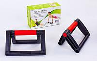 Упоры для отжиманий складные, Push-up bar (пластик, неопрен) Y-110