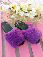 Шлепки из натурального кроля рекса, фиолет