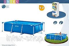 Каркасный бассейн Intex 28270 ( стар. артикул 58983) (220 x 150 x 60 см.)