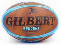 М'яч для регбі №5 GILBERT R-5497 (PU, р-р 12in, №5, коричневий-блакитний)