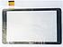 Тачскрин для планшета Prestigio MultiPad Wize 3131 3G Black, фото 2