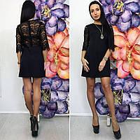 Платье мини рукав гипюр с украшением на шее 066 (СВИК)