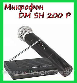 Микрофон DM SH 200 P