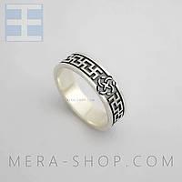 Свадебник Свастика серебряное кольцо