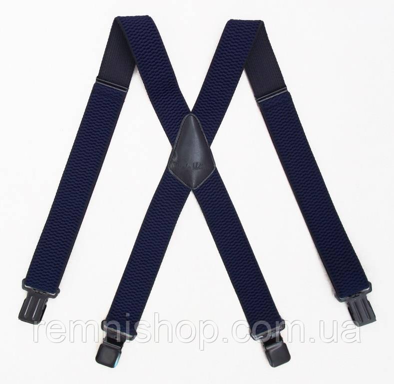 Широкие синие подтяжки Paolo Udini с усиленными клипсами