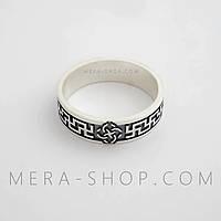 Кольцо оберег Свадебник Свастика, фото 1