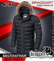 Куртка мужская тинсулейт