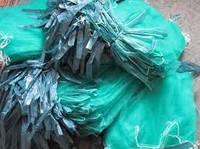 Защитные мешочки для гроздей винограда от ос, птиц, вредителей  22х35 см