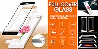 Защитное стекло Full Screen iPhone 5 Gold