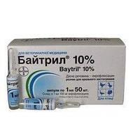 Байтрил 10% 1 мл Bayer (энрофлоксацин) оральный раствор для птицы и кролей