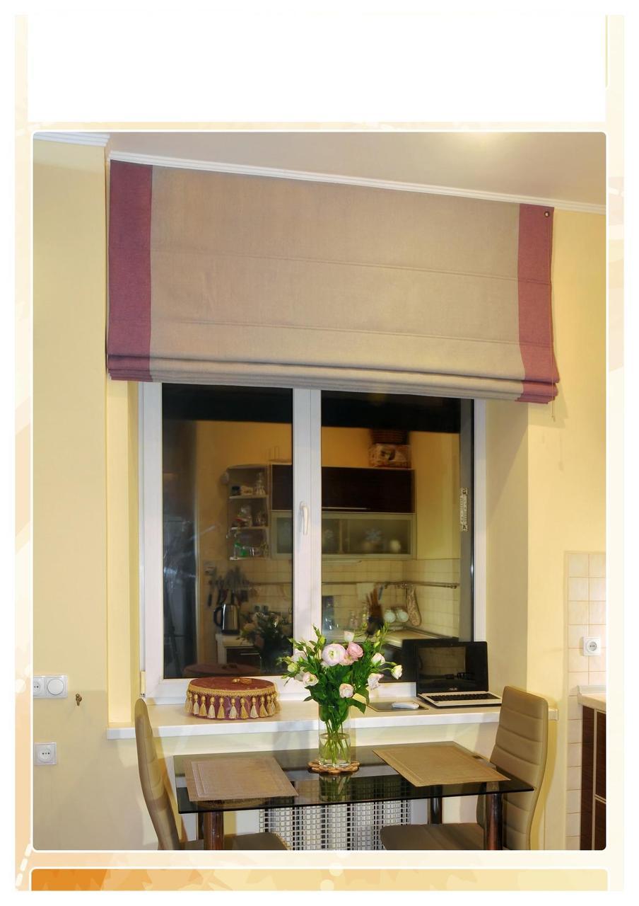 Римские шторы модель Стелла ткань Рогожка LUX