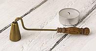 Гасник для тушения свечей малый, дерево, латунь, Германия
