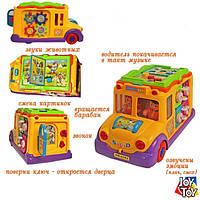 Развивающая игрушка «Забавный автобус» 9183