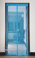 АКЦИЯ :) Антимоскитная сетка с манитами 90*210 см голубая за 120 грн.