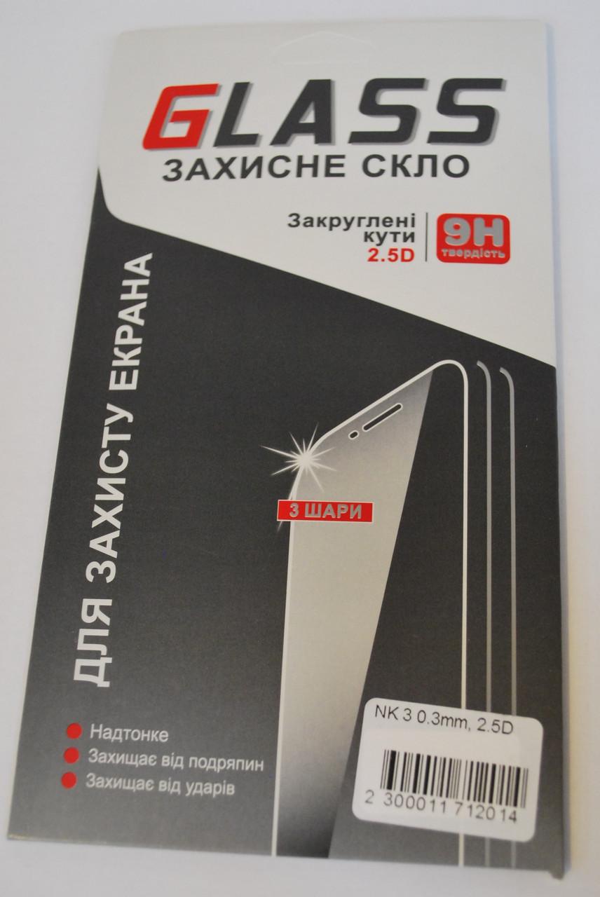 Защитное стекло для Nokia 3, F1105