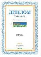 """Диплом участника выставки """"ЭлКом Украина 2014"""""""
