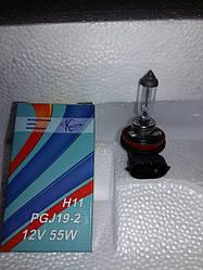 Лампа галогеновая Н-11. 55 watt.12вольт.