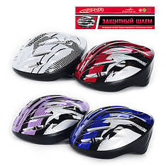 """Шлем защитный MS 0033 """"Profi"""", 27х22х13 см (Y)"""