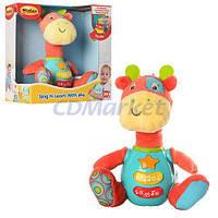 Win fun Акция! Детская развлекающая игрушка Win fun 0688-NL. Скидка 7 % при покупке двух игрушек! Спешите, количество товара ограничено!