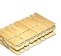 Прищепки бельевые деревянные, 20 штук