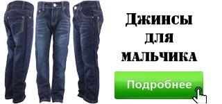 Коричневые брюки для пацана от 4 до 9 лет (Жатка) (5113) - фото 1