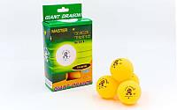 Набор мячей для настольного тенниса GD Master 1* MT-5693 (шарики для настольного тенниса): 6 мячей в комплекте