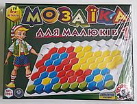 Мозаика для малышей (соты) 80 деталей. 2063 Технок