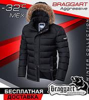 Куртка с мехом короткая 48, Чёрный