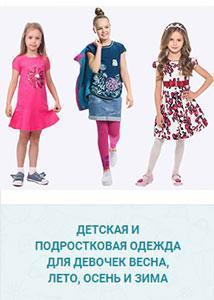 Туника в полоску для девочек от 5 до 8 лет (5407-1) - фото 4